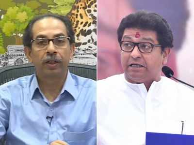 Raj Thackeray writes to CM Uddhav Thackeray, says 'state can't afford to let go off Ratnagiri Rajapur Refinery project'