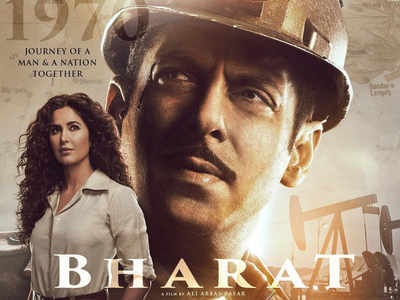 Salman introduces his 'Madam Sir' Katrina in this new Bharat poster