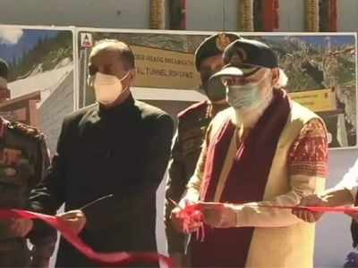 Atal Tunnel: PM Narendra Modi inaugurates world's longest highway tunnel in Rohtang