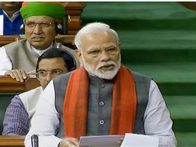 PM Narendra Modi announces trust for construction of Ram Temple in Ayodhya