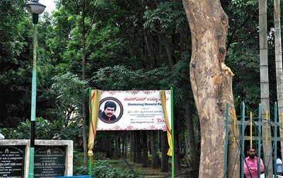 Indira Canteen construction inside Domlur park shelved