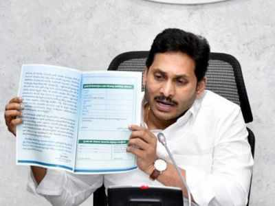 YS Jagan Mohan Reddy govt faces large number of PILs against three-capital plan