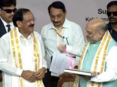 Abrogation of Article 370 is in the interest of nation for its security: Vice President Venkaiah Naidu