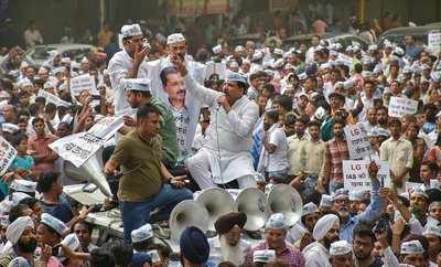 New Delhi: AAP calls for full statehood, protests intensify as BJP launches counter demonstration