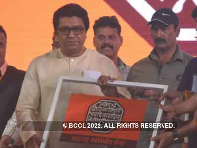 Raj Thackeray to not celebrate his birthday on June 14; says birthday celebration doesn't feel right in such gloomy times
