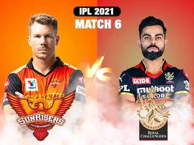 IPL Highlights 2021, SRH vs RCB: Bangalore beat Hyderabad by 6 runs
