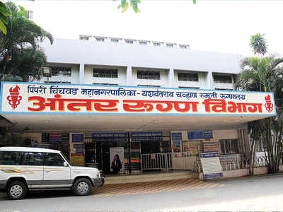 Netas don't want PCMC docs to be permanent