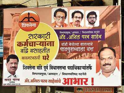 Sena tells party workers not to hoard limelight