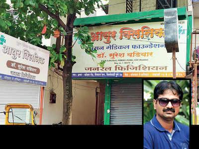 Ayurvedic doctor held for rape