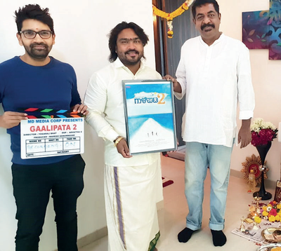 Yograj Bhat and Arjun Janya join hands first time
