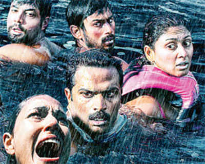Film reviews: Troubled Waters