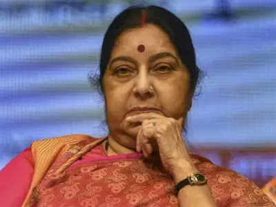 Sushma Swaraj (1952-2019): BJP's most effective spokesperson who straddled two worlds successfully