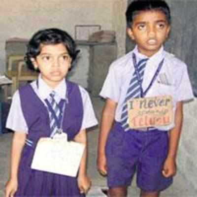 AP convent punishes students for speaking in mother tongue