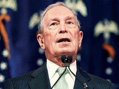 Can Bloomberg's wealth win him US presidency?