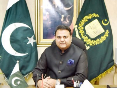 Pakistan Minister Fawad Chaudhry on Article 370: India trying to make Kashmir another Palestine