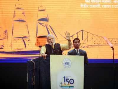 Kolkata Port Trust renamed after Dr Syama Prasad Mukherjee, announces Prime Minister Narendra Modi