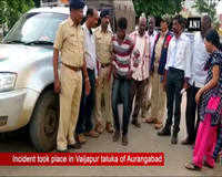 2 arrested for allegedly poaching black buck in Aurangabad