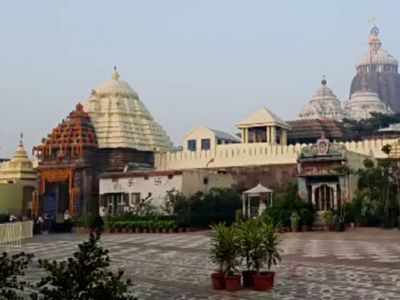 COVID-19: Puri's Jagannath Temple to remain closed for devotees on Sundays