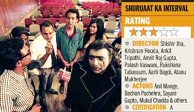 Film review: Shuruaat Ka Interval