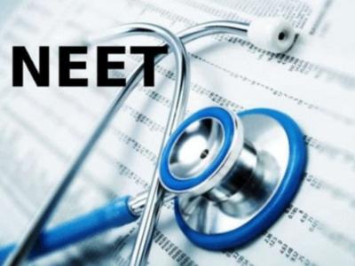 Nagpur: NEET zero scorer admits she didn't attempt any question