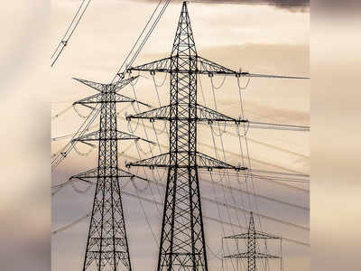 For next few months, pay Rs 150 more for power