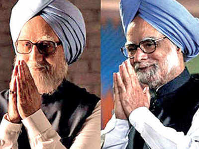 Besides Manmohan Singh, which Prime Minister's biopic do you want to watch on the silver screen?