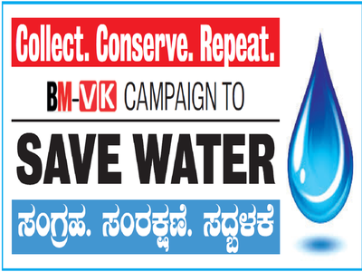 Bengaluru builders must use treated water, say experts