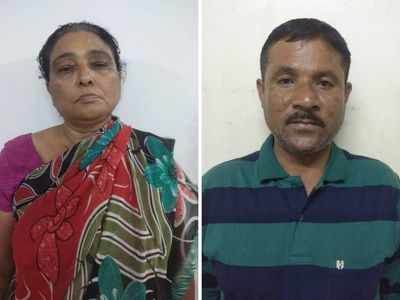 Ahmedabad crime branch arrests couple for jewellery theft