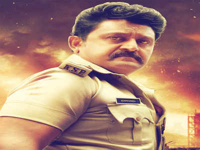 Kempegowda 2 movie review: A Kannada offshoot for action buffs