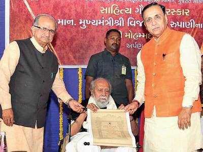 Mohammad Mankad conferred with award
