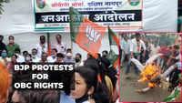 Nagpur: BJP stages 'rasta roko' protest, demands political reservation for OBCs