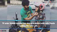 Srinish Aravind is proud of biker Pearle Maaney