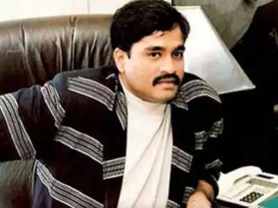 Pakistan admits Dawood Ibrahim living in Karachi