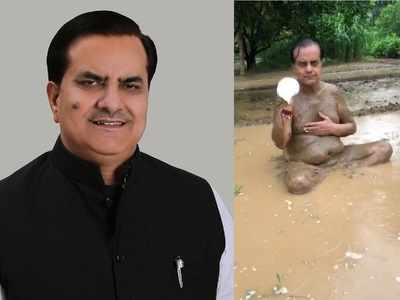 Sit in the mud, blow conch shells, drink juices of fruit leaves: Another BJP MP prescribes immunity booster