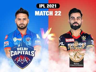 IPL 2021 Highlights, DC vs RCB: Delhi Capitals lose to Royal Challengers Bangalore by 1 run
