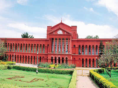 Karnataka High Court transfers case to Kerala