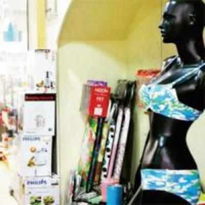 Pcmc Buys Pmc Trashes Window Dressing Diktat