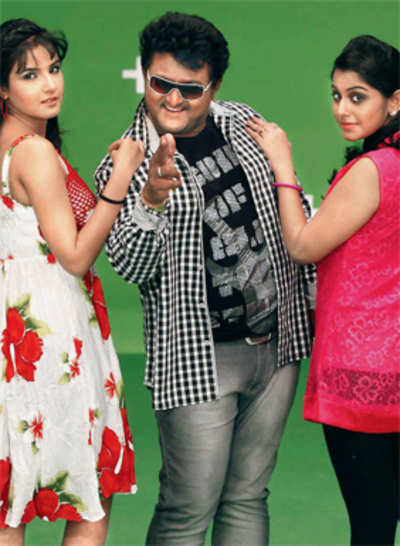 Movie review: Karodpathi