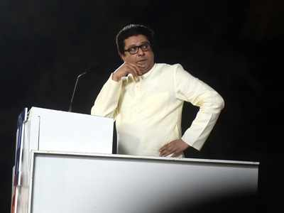 Raj Thackeray's rally cancelled due to rain in Pune