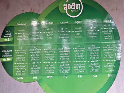 No idlis at Indira Canteen