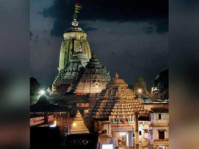 Who is a Hindu? No false gods in Hinduism