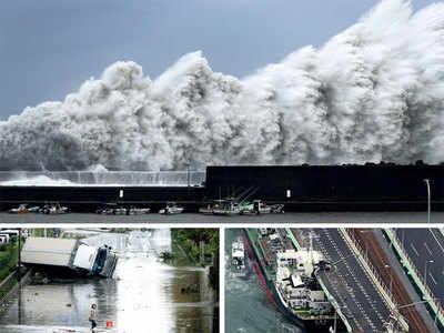 6 dead as 'strongest typhoon in 25 years' batters west Japan