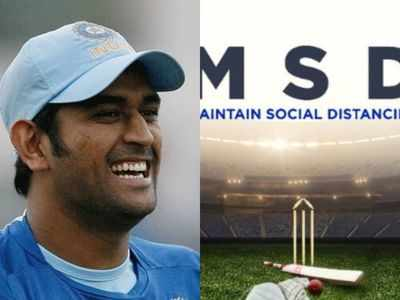 On MS Dhoni's birthday, Mumbai Police gives a new twist to MSD to spread awareness about social distancing