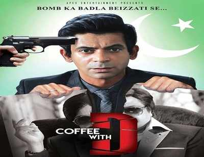 Coffee with D movie review: Sunil Grover's satire manages little beyond lewd humour