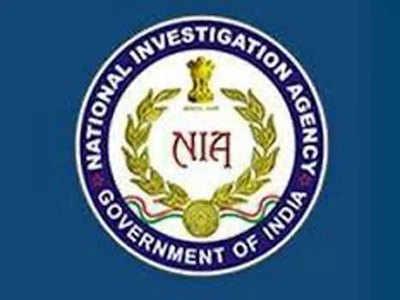 Mumbai: NIA takes over probe into seizure of natural uranium worth Rs 21 crore