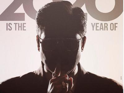 The Big Bull: Abhishek Bachchan sports intense look in the poster