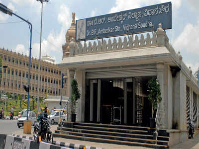 For reply from BMRCL, man has to wait 8 years