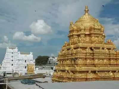 Tirumala temple's non-Hindu employees must quit: Jaganmohan Reddy government