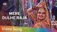 Biwi Ho To Aisi | Song - Mere Dulhe Raja