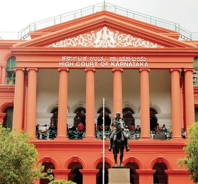Karnataka High Court upholds interfaith marriage